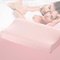 水星家纺 舒适透气慢回弹枕 枕头记忆棉枕芯 粉色 50*30*10/7cm