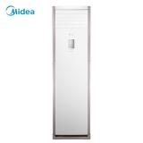 美的(Midea)KFR-72LW/DY-PA400(D3) 大3匹 定速冷暖 空调柜机 三级能效(标准安装见详情)企业购