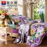 富安娜家纺 床上用品四件套双面磨毛加厚纯棉全棉床品套件 双人加大 天姿国色1米8/2米床(230*229cm)紫色