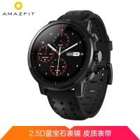 AMAZFIT 智能运动手表2S尊享版  华米科技出品 50米游泳防水 GPS 心率 Firstbeat运动测量及建议