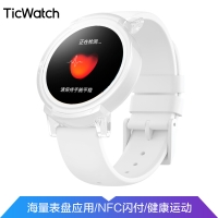 【TicWatchE 时尚系列】智能手表谷歌技术3G通话GPS运动抖音同款心率消息推送NFC支付安卓苹果ios 摩登白