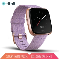 Fitbit Versa运动智能手表 健身防水 自动锻炼识别 音乐存储 来电短信微信提醒 编织表带特别款 薰衣草
