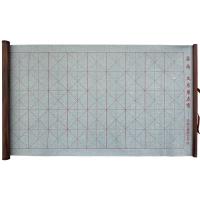 芬尚 fs-wf-sxb014 文房第五宝仿宣纸水写布加厚无纺布米字格卷轴书画练习水写布80×43