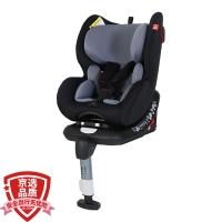 gb好孩子高速汽车儿童安全座椅 欧标ISOFIX系统 双向安装 CS768-N020 黑灰色(0-7岁)