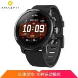 AMAZFIT 智能运动手表2 华米科技出品 50米游泳防水 GPS 心率 Firstbeat运动测量及建议