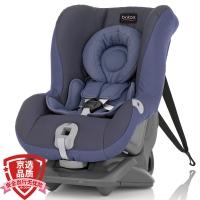 宝得适 百代适britax 宝宝汽车儿童安全座椅 头等舱白金版 正反向安装适合约0-4岁(皇室蓝)