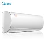 美的(Midea)KFR-35GW/BP2DN8Y-PH400(B3) 1.5匹 变频冷暖 空调挂机 三级能效(标准安装见详情)企业购