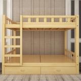 欧宝美实木双层床公寓宿舍双层床简易上下铺床2000*1200*1600+抽屉