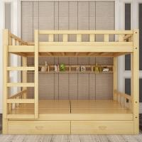 欧宝美实木双层床公寓宿舍双层床简易上下铺床2000*1200*1600抽屉+书架