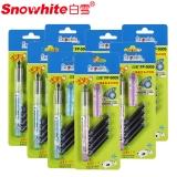 白雪(snowhite)直液式钢笔小学生钢笔儿童练字笔卡通蓝粉笔杆组合 蓝墨水8卡/套FP-5009