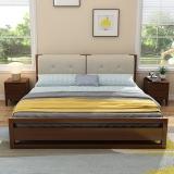 中伟实木床双人床成人床北欧床单人床公寓床卧室床1.8米*2米橡胶木家具胡桃色