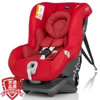 宝得适/百代适britax 宝宝汽车儿童安全座椅 头等舱白金版 正反向安装 适合约0-4岁(热情红)