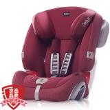 宝得适/百代适Britax汽车儿童 安全座椅 9个月-12岁宝宝 全能百变王 宝石红