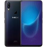 vivo NEX 零界全面屏AI双摄 游戏手机 6GB+128GB 星钻黑 移动联通电信全网通4G手机
