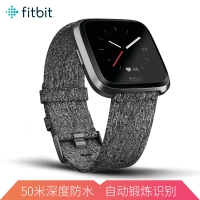 Fitbit Versa智能手表健身防水 蓝牙可通话 自动锻炼识别 音乐存储 来电短信微信提醒 编织表带特别版 碳灰色
