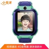 小天才儿童电话手表Z5q 360度防水GPS定位智能手表 学生儿童移动联通电信4G视频拍照手表手机男女孩青绿