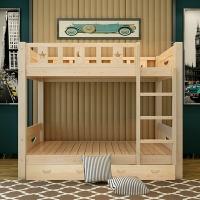 好事达易美定制实木双层床 儿童床高低子母床 学生员工宿舍1.5m带抽上下铺047