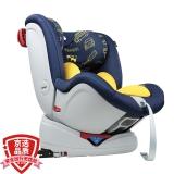 阿布纳Abner 德国婴儿童安全座椅汽车用0-4-12岁 360度旋转可躺isofix硬接口 宇航员007(大黄蜂)