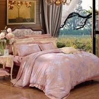 富安娜(FUANNA)床單四件套 提花床品套件 米蘭之夜1.5米床適用(203*229cm)粉色