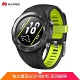 HUAWEI WATCH 2 2018版 华为新款智能手表 独立通话(eSIM技术) GPS心率 FIRSTBEAT运动指导 NFC支付