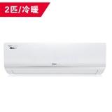 格力(GREE) 2匹 定頻 綠嘉園 壁掛式冷暖空調 KFR-50GW/(50556)Ha-3