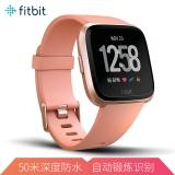 Fitbit Versa 运动智能手表NFC 健身防水 蓝牙可通话 自动锻炼识别 音乐存储 来电短信微信提醒 玫瑰金