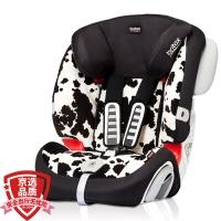 宝得适/百代适Britax汽车儿童 安全座椅 9个月-12岁宝宝 全能百变王 小奶牛