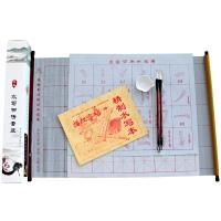 芬尚 hyt-wf-042 文房第五宝水写书法套装
