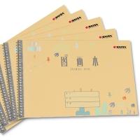 凱薩(KAISA)大圖畫本線圈素描速寫簿100g加厚紙繪畫冊20張 16K(188×280mm)  5本裝