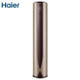 海爾(Haier)致樽 3匹變頻立式空調柜機 一級能效 自清潔 智能 靜音空調KFR-72LW/07UDP21AU1