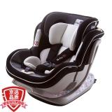 kiwy 宝宝汽车儿童安全座椅 婴儿座椅 isofix双向硬接口 可躺可坐 适合约0-4-7岁 诺亚 典雅黑