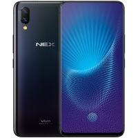 vivo NEX 零界全面屏AI双摄游戏手机 8GB+128GB 星钻黑 移动联通电信全网通4G手机