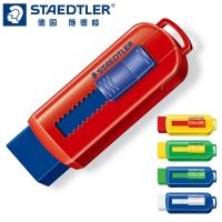 德国施德楼(STAEDTLER)彩色橡皮可伸缩可推式橡皮擦 颜色随机 525 PS1S