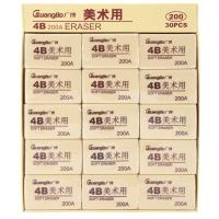 广博(GuangBo)30只装200A/4B美术橡皮擦 学习用品XP9530