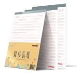 凯萨(KAISA)双线信纸80g加厚文稿纸作文练习稿纸3本装 30页 16K