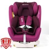 瑞贝乐reebaby汽车儿童安全座椅ISOFIX接口 0-4-6-12岁婴儿宝宝新生儿可躺 REEBABY安全座椅 艺术紫