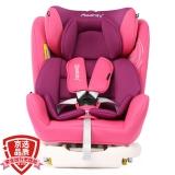 瑞贝乐reebaby汽车儿童安全座椅ISOFIX接口 0-4-6-12岁婴儿宝宝新生儿可躺 REEBABY安全座椅 甜蜜粉