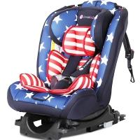 innokids 汽车儿童安全座椅 宝宝婴儿座椅IK-05 双向可坐趟 isofix硬接口 适用年龄0-12岁 星星蓝