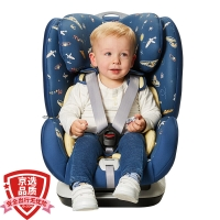 宝贝第一(Babyfirst)汽车儿童安全座椅 约9个月-12岁 ISOFIX接口 3C认证 铠甲舰队尊享版 星际蓝