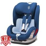 宝贝第一(Babyfirst)汽车儿童安全座椅 约9个月-12岁 ISOFIX接口 3C认证 铠甲舰队尊享版 深海蓝