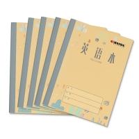 凯萨(KAISA)英文本学生笔记本英语作业练习本20张加厚纸22K(155×210mm) 5本装