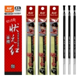真彩(TRUECOLOR)0.5mm黑色全通用头中性笔签字笔水笔碳素替芯笔芯 学生考试 20支/盒160020