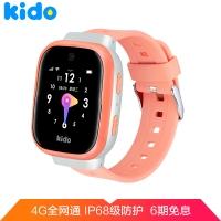 Kido儿童手表F2 4G全网通 智能儿童电话手表 360度安全防护 IP68级防水 女孩礼物 博通独立定位  学生粉色