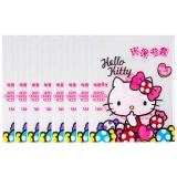 广博(GuangBo)8包16K透明书套书皮(4张/包)学生用品 凯蒂猫KT86138