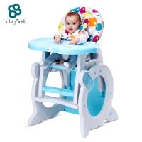 宝贝第一(Babyfirst)宝宝儿童两用餐椅 QQ·MI餐椅(糖果花) 约6个月~6岁