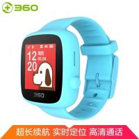 360儿童电话手表 安全定位全彩触屏 儿童学生手机 360儿童手表SE 3代 W608/W608B 智能电话手表 天空蓝
