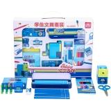 得力(deli) 9665 学生学习用品文具套装礼盒/大礼包 9件套 蓝色
