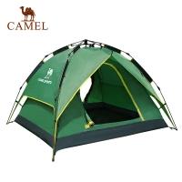 駱駝牌 戶外雙人帳篷3-4人全自動速開雙層帳篷雙門通風 A9S3H8101  綠色