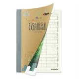 凱薩(KAISA)拼音本學生作業本漢語生字練習本20張10本裝 36K加厚紙KSP0013