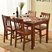 家逸 实木餐桌松木一桌四椅简约小户型餐桌椅组合餐桌餐椅套装棕色